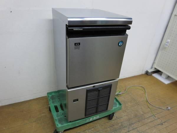 ホシザキ 全自動製氷機