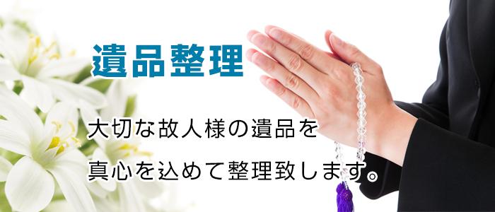 ihin_banner